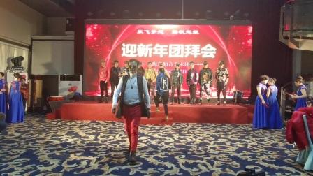 青知音2020迎新年团拜会:男模走秀~(致音乐)