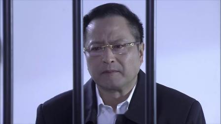 谎言背后 27_超清 美女被关在监狱,总裁居然还问