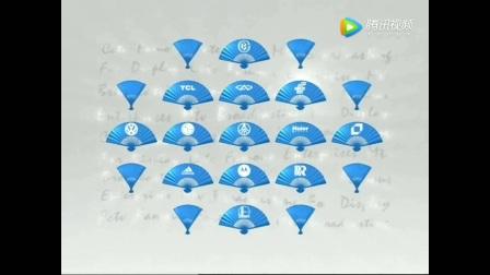cctv著名企业音乐电视展播形象宣传片