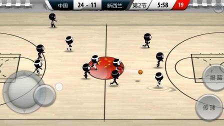 2019年FI*A篮球世界杯小组赛 G组 中国队70-25新西兰队