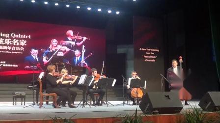 2020台州市文化艺术中心剧场南澳弦乐音乐会 (6