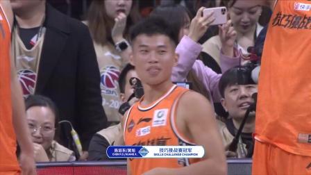 C*A全明星技巧赛 冠军球员陈培东 集锦