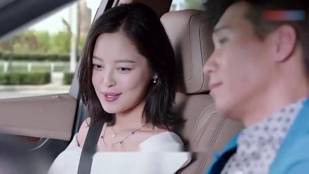 恋爱先生 31-普通话_超清黄脸婆变成大美女,总裁