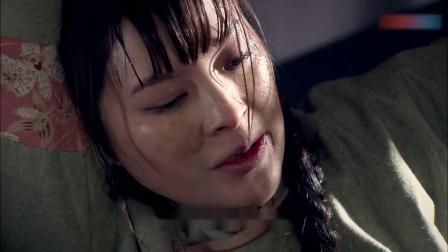 米脂婆姨 11_超清特务虐待卧底美女,拷打一晚上