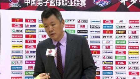 赛后采访-刘铁:球队在最后阶段没有顶住,输掉了比赛