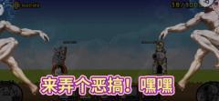 寒冰烈火-猫咪大战争 EX恶搞1  觉醒姆特
