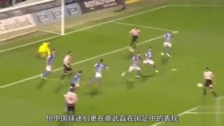 有一说一!武磊在西甲暴力超车+连过3人,为什么一到国际赛就不行