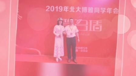 元培商学院2019校友年会美女如云,到底谁最美?