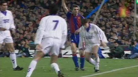 93-94西甲 巴萨vs皇马 罗马里奥经典