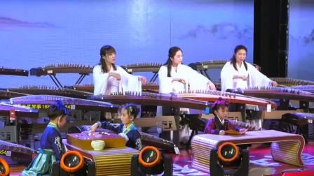 燕昇琴筝2020年古筝专场音乐会
