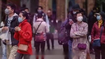 中国幽默之战疫三大纪律八项注意