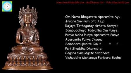 [Amitayus *uddha Mantra] V? L??ng Th? Nh? Lai Chan Ng?n (108 repetitions), 佛教音乐