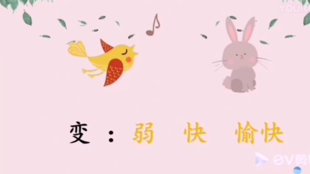 """""""音""""爱歌唱 市南居家悦享音乐课程课件(一年"""