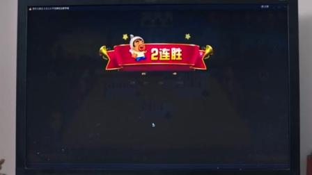 闪光少女片段剪辑 陈惊用扬琴弹奏斗地主音乐