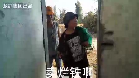 傣族搞笑视频