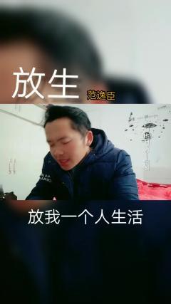 全网最火伤感歌曲分享抖音快手搜索陈浩宇