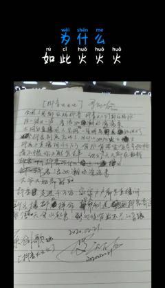 原创歌曲【抖音火火火】农村歌手:罗智友