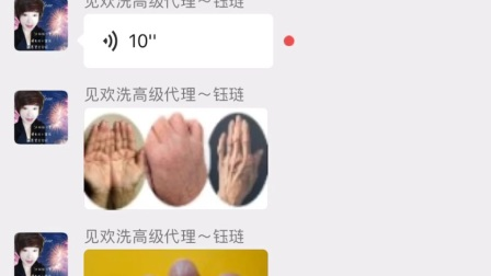 JHX:来自辽宁~钰琏美女的分享(2020.2.28)