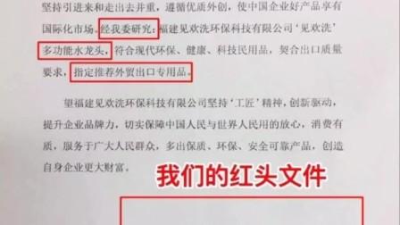 JHX:辽宁邰玉莲美女分享(新商业浪潮的下一个
