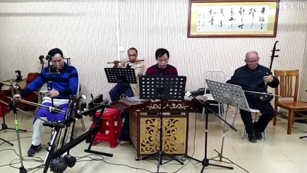 广东音乐(平湖秋月)黄耀荣李华成潘成志陈国