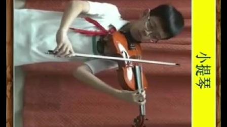 四年级音乐课(1)