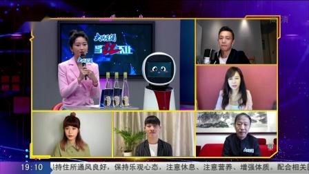谢明皓山东综艺2020年《当红不让》:谢明皓向一