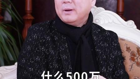 暖男笑星郭冬临系列幽默小视频003