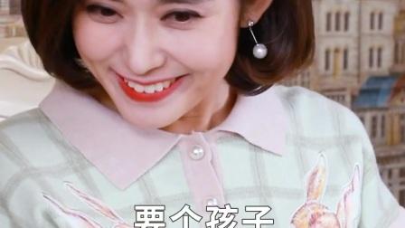 暖男笑星郭冬临系列幽默小视频004