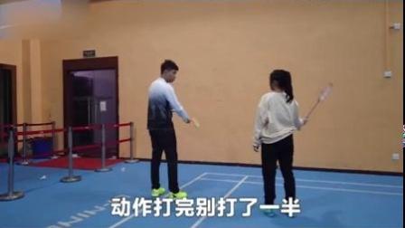 乐动体育羽毛球-乐动体育户外装备