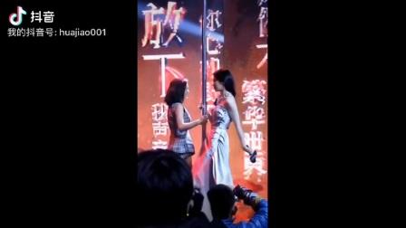 刘亦菲江一燕钢管舞