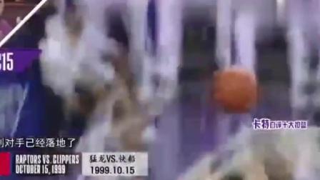 篮球比赛集锦
