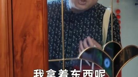 暖男笑星郭冬临系列幽默小视频028