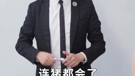 暖男笑星郭冬临系列幽默小视频029