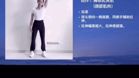 深圳市龙华区振能学校一年级体育视频4