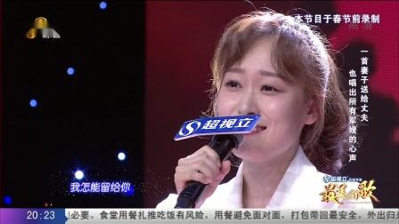 谢明皓山东综艺《最美的歌》:谢明皓现场为军