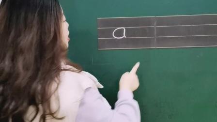 单韵母a以及四声调的书写