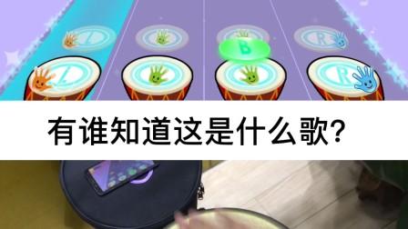 酱子学app音乐学习游戏化