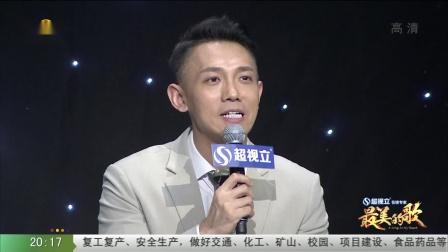 谢明皓山东综艺《最美的歌》:谢明皓为网红李