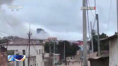 摩加迪沙一酒店发生爆炸 索马里媒体 爆炸已致数人死亡