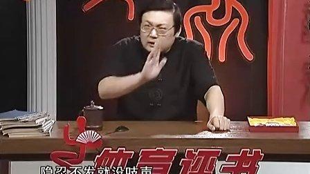 体育评书【09-10】