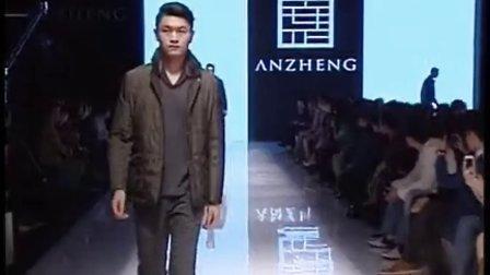 2012秋冬卓展流行趋势发布会-安正男装【沈阳】