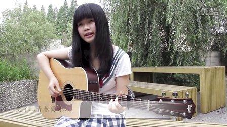 吉他弹唱《致青春》Cover by 白桦树娃娃