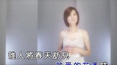 黃乙玲VS無情兄