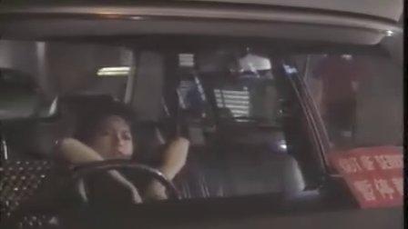 整鬼威龍(老友鬼鬼)[雙語] 01