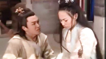 新蜀山剑侠传09