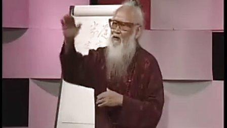 朱鹤亭人生与养生5