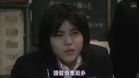 古畑中学生(古畑任三郎)