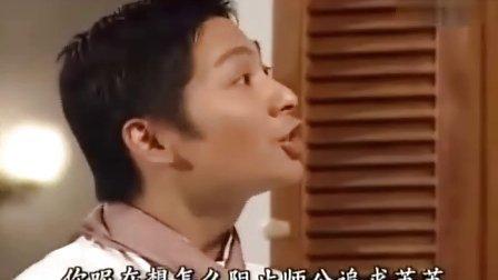 美味天王[粤语]18