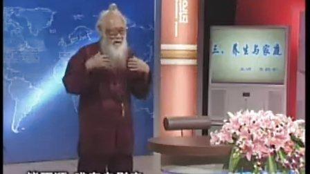 朱鹤亭人生与养生6