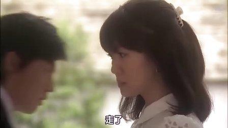 天使之享 02 日语中字